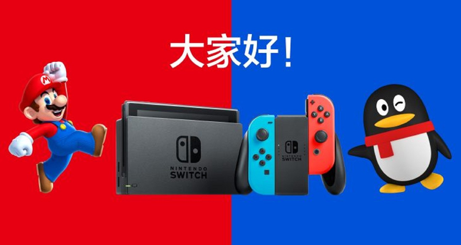 US Justice Posts That Two Members Of Nintendo Switch Chip Pirate Scene Team Xecuter In Custody