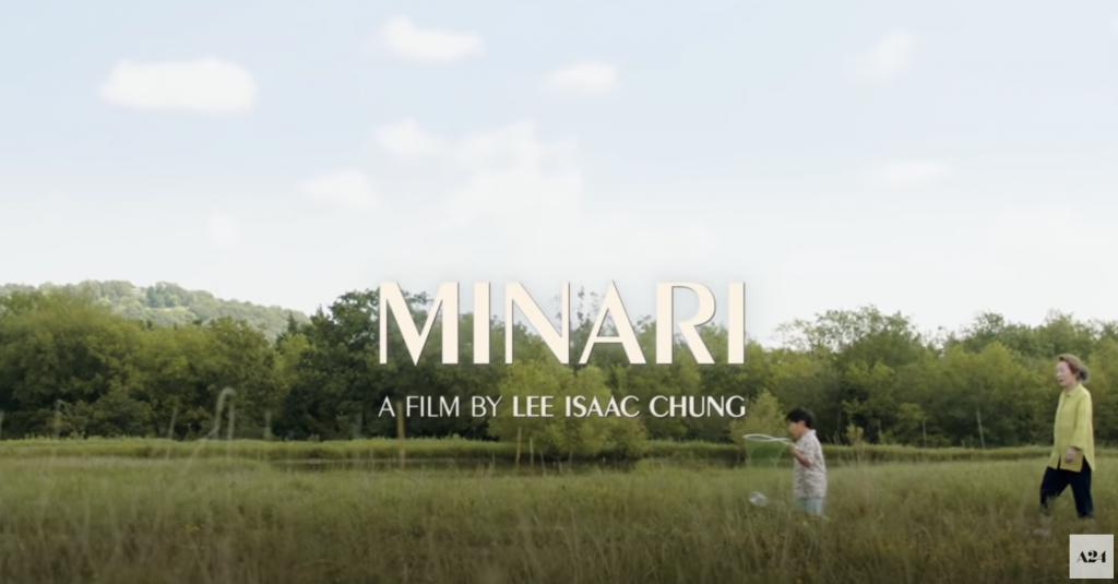Minari title screen