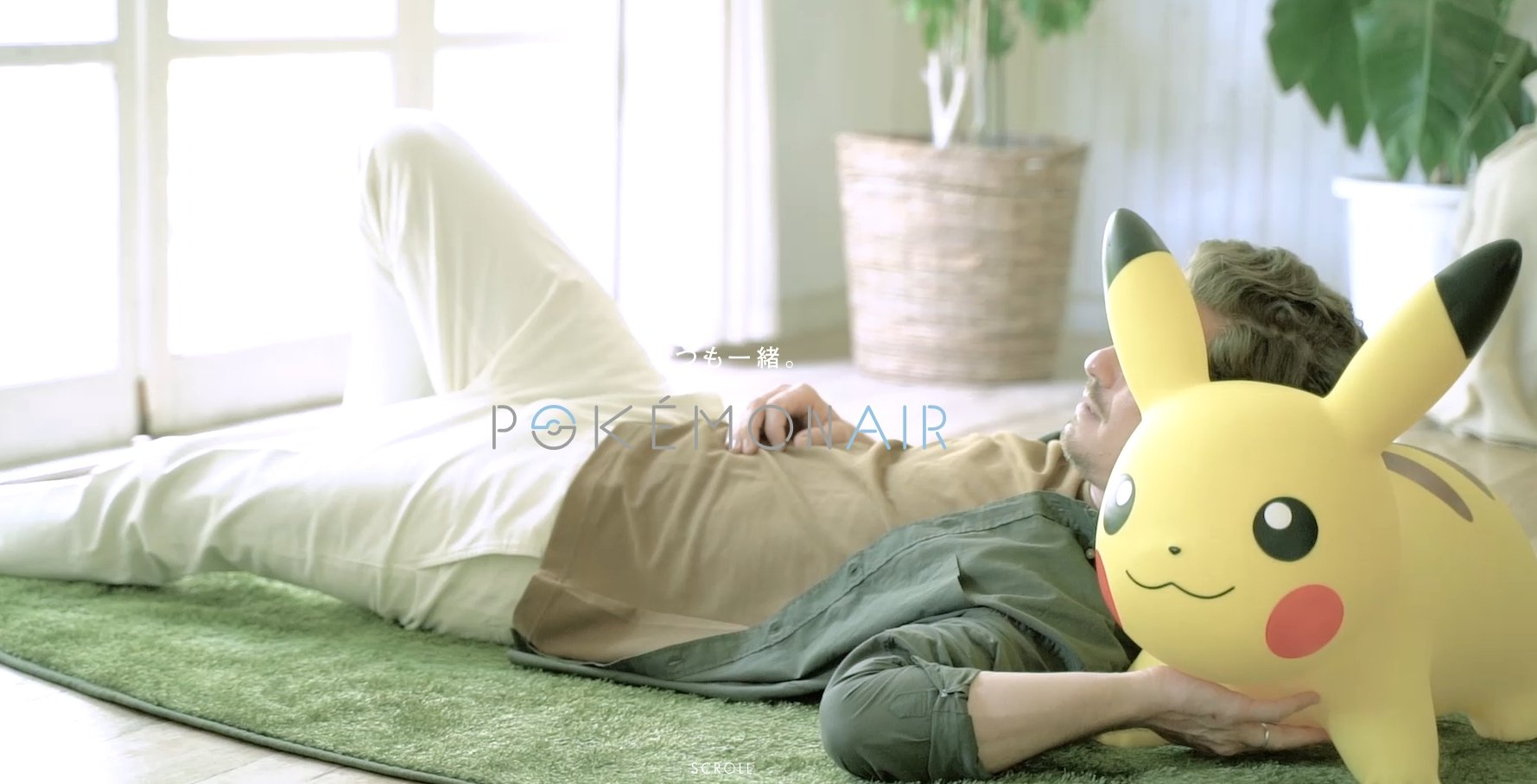 Jam Store Announces Pikachu Pokémon Air Toy To Use As A Chair Or Decorative Item