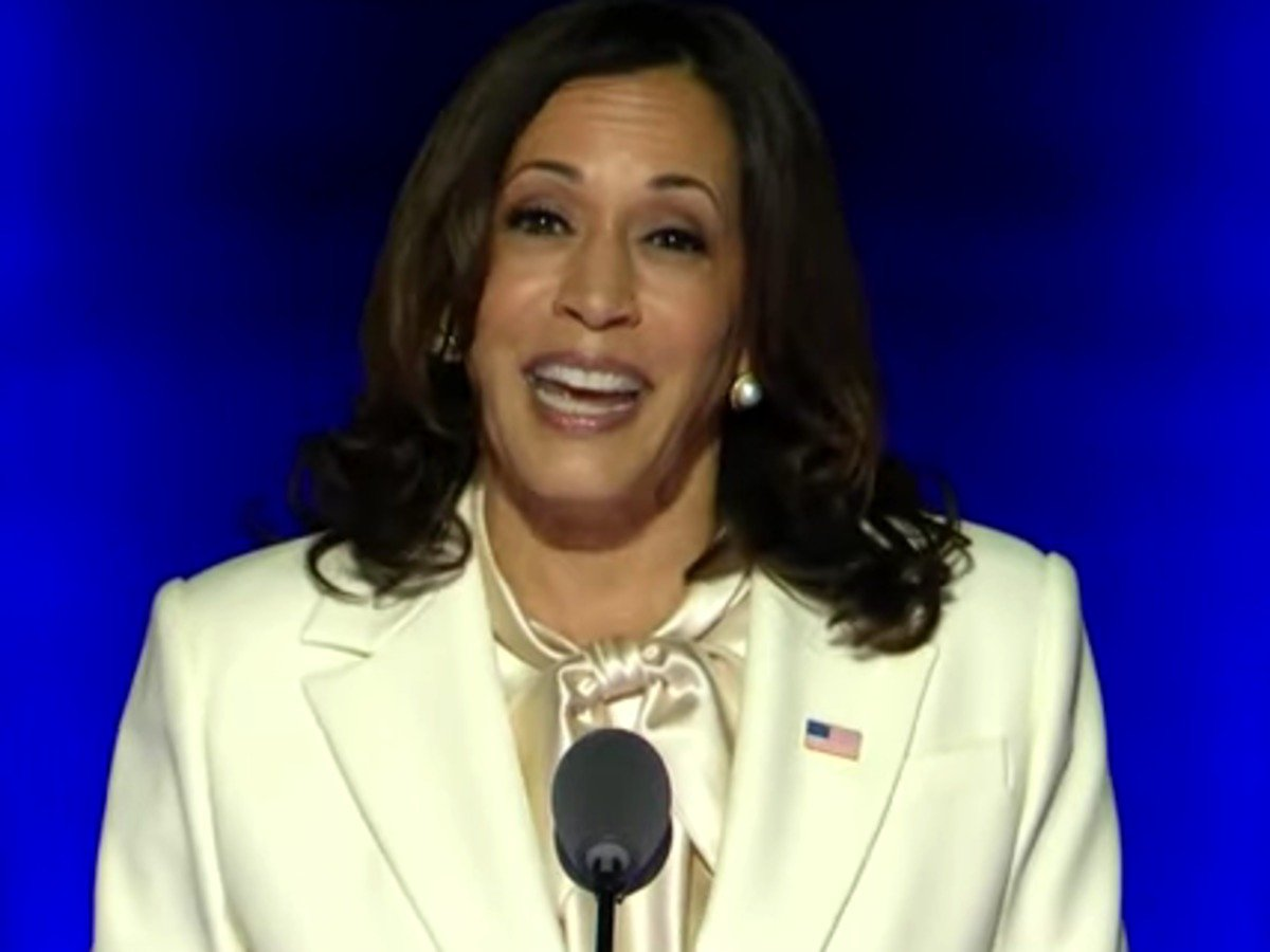 Kamala Harris Wore Carolina Herrera For Her Victory Speech — See The Look!