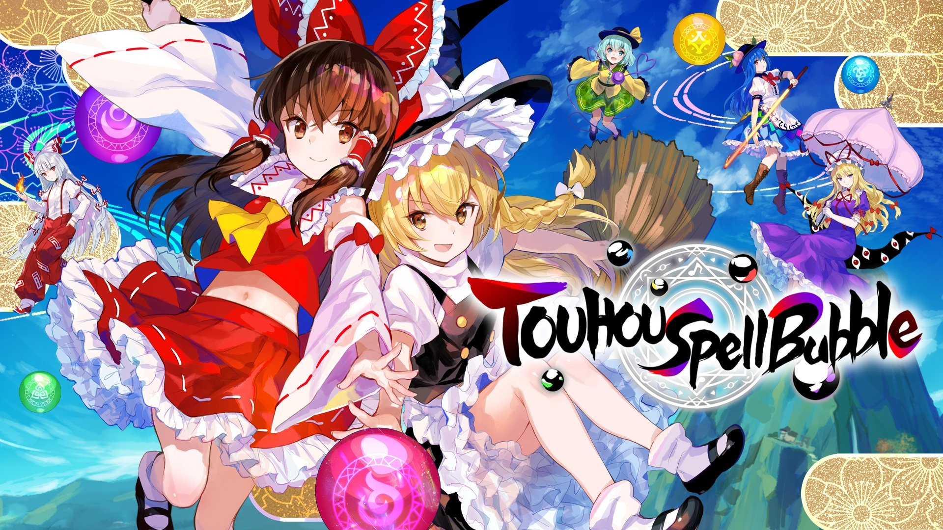 Touhou Spell Bubble Now Available On The Nintendo Switch eShop